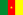 Flag_Cameroon.png