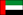 Flag_UAE.png