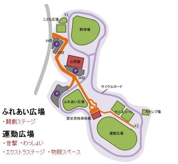 SBO2012_map.jpg
