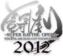 SBO2012_title.jpg