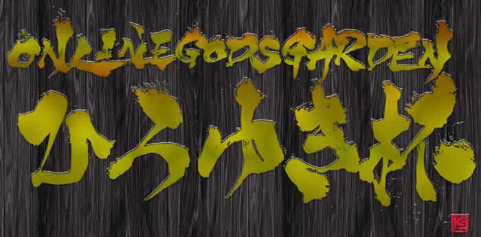ongods3_logo.jpg