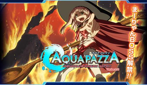 aquapazza_ac201_logo.jpg