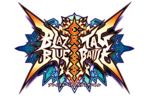 bbctb_logo.jpg
