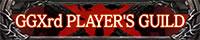 playersguild.jpg