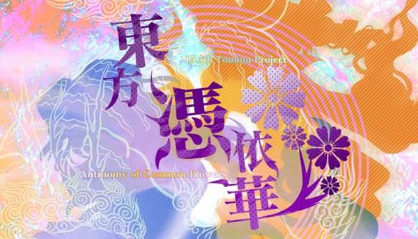 hyouibana_logo.jpg