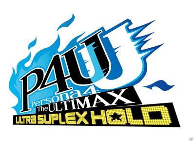 p4u2_logo.jpg
