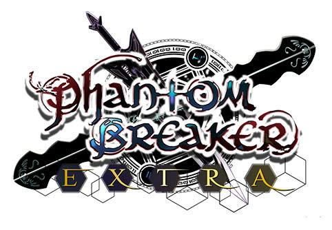pbex_logo.jpg