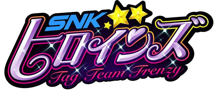 snkh_logo.jpg