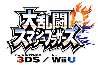 ssb4_logo.jpg