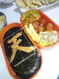 choco_lunch1.jpg
