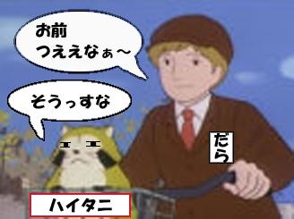 haitani_motoneta1.jpg