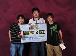 kazunoko_sbo10_champion.jpg