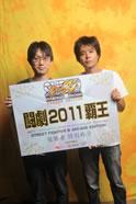 kazunoko_sbo9_champion.jpg